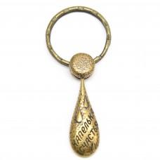 """Брелок для ключей """"Капелька счастья"""" 1764"""