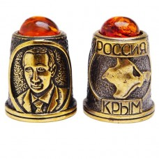 Напёрсток Крым Путин янтарь бронза 2267
