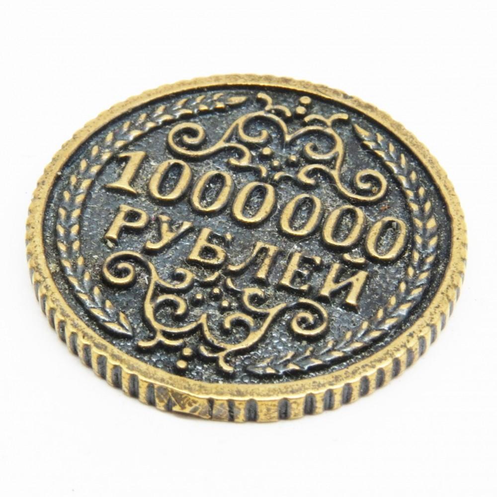 Монета 1 миллион рулей бронза латунь 2.5 1749