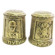 Напёрсток В.В. Путин с Гербом бронза 305